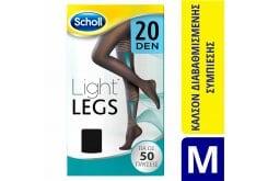 Scholl Light Legs Καλσόν Διαβαθμισμένης Συμπίεσης 20DEN Medium, Μαύρο Χρώμα, 1 τεμάχιο