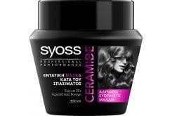 Syoss Mask Ceramide Μάσκα Κατά του Σπασίματος για Αδύναμα & Εύθραυστα Μαλλιά, 300ml
