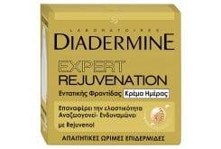 Diadermine Cream Expert Rejuvenation Day Κρέμα Ημέρας για Ώριμες Επιδερμίδες, 50ml