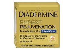 Diadermine Cream Expert Rejuvenation Night Κρέμα Νύχτας για Ώριμες Επιδερμίδες, 50ml