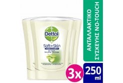 3 x Dettol Ανταλλακτικό Υγρό Κρεμοσάπουνο με Aloe Vera για τη Συσκευή No-Touch, 3 x 250ml