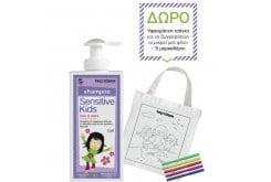 Frezyderm ΠΑΚΕΤΟ με Sensitive Kids Shampoo Girls Εξειδικευμένο Σαμπουάν για τα Κορίτσια, 200ml & ΔΩΡΟ Υφασμάτινη Τσάντα & 5 μαρκαδόροι