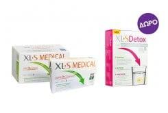 XLS Medical Fat Binder Ταμπλέτες Συμπλήρωμα για τον Έλεγχο Βάρους, 180 tabs + (Πρόγραμμα 10 Ημερών XLS Medical Fat Binder Ταμπλέτες, 60 tabs) & ΔΩΡΟ XLS Detox σε κανονικό μέγεθος