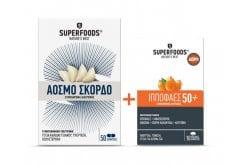 Superfoods PROMO Άοσμο Σκόρδο Συμπλήρωμα Διατροφής για την Υγεία του Καρδιαγγειακού, 50caps & ΔΩΡΟ Ιπποφαές 50+ Συμπλήρωμα Διατροφής για Άνδρες & Γυναίκες, 10caps