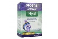 Vivapharm Proenzi ArthroStop Hyal Συμπλήρωμα Διατροφής με φυσικό εκχύλισμα Υαλουρονικού Οξέος, 60 tabs