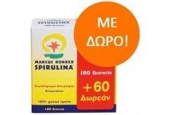 Marcus Rohrer Spirulina 180 tabs + 60caps free, Marcus Rohrer Spirulina®