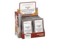 Hydrovit Retinol Plus, 7 monodoses