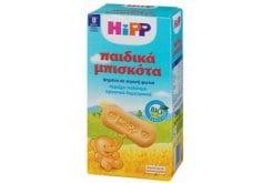 Hipp Παιδικά Μπισκότα με γεύση Βανίλια, 150 gr – 30 τεμάχια