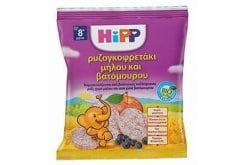 """Εικόνα του """"Hipp Παιδικό Ρυζογκοφρετάκι Βατόμουρο & Μήλο, 35 gr - 17 τεμ """""""