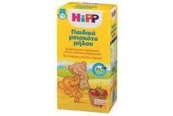 """Εικόνα του """"Hipp Παιδικά Μπισκότα με γεύση Μήλου, 150 gr – 30 τεμάχια """""""