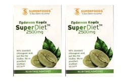 "Image of ""2 x Superfoods Green Coffee, 2x 90 tabs """