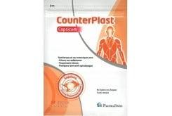 """Εικόνα του """"Pharmaswiss Counterplast Capsicum έμπλαστρο για πόνους και πιασίματα 2 τεμάχια"""""""