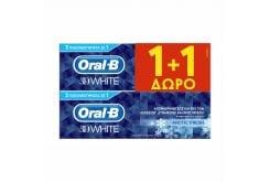 2 x OralB 3D White Arctic Fresh (1+1 ΔΩΡΟ) Οδοντόκρεμα για τους Επιφανειακούς Λεκέδες, 2 x 75ml