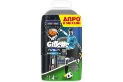 Gillette Fusion Proglide Ανταλλακτικές Κεφαλές, 4 τεμάχια & ΔΩΡΟ Gillette Fusion Proglide Flex Ball Ξυριστική Μηχανή με τεχνολογία Flex Ball, 1 τεμάχιο