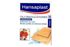 Hansaplast Universal on knees & elbows 10 patches