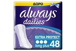 Always Dailies Σερβιετάκια Extra Protect Long Plus, 30+18 ΔΩΡΟ