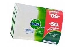 Dettol Υγρά Αντιβακτηριδιακά Μαντηλάκια Καθαρισμού για το δέρμα & τις λείες επιφάνειες, Καθαρίζουν ενώ παράλληλα προλαμβάνουν την εξάπλωση των βακτηριδίων & συμβάλλουν στην υγιεινή των χεριών, Πακέτο Προσφοράς 3 τεμάχια με 15 μαντηλάκια με έκπτωση 60%