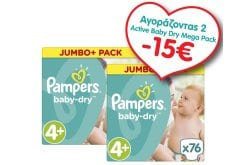 """Εικόνα του """"Pampers Baby Dry Maxi Plus No. 4 + (9-18 kg) Jumbo Pack - ΜΟΝΟ ΜΕ 0,28€ ΑΝΑ ΠΑΝΑ ! - Βρεφικές Πάνες, 76 τεμάχια"""""""