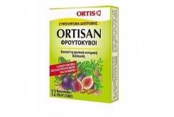 Ortis Ortisan Φρουτοκύβοι Φυτικό Συμπλήρωμα Διατροφής κατά της Δυσκοιλιότητας, 12 cubes