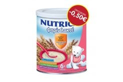 Nutricia Almiron Farin Lacté OFFER -0.5€ from the 6th Month, 300gr