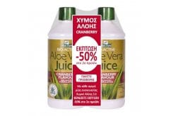 Optima PROMO PACK Aloe Vera Juice with Cranberry -50% in 2nd product, 2x 1000 ml