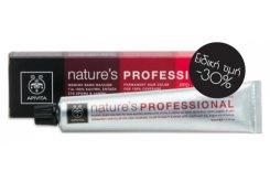 """Εικόνα του """"Apivita Nature's Professional Μόνιμη Βαφή Μαλλιών για 100% Κάλυψη PROMO -30% Απόχρωση 6,43 Ξανθό Σκούρο Χάλκινο Μελί, 50ml"""""""