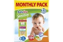 Babylino Maxi Plus Νο.4+ (9-20 kg) Monthly Pack Απορροφητικές & Πιστοποιημένα Φιλικές Βρεφικές Πάνες, 184 τεμάχια