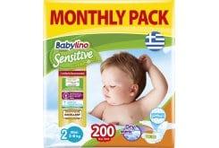 Babylino Mini Nο.2 (3-6 kg) Monthly Pack Απορροφητικές & Πιστοποιημένα Φιλικές Βρεφικές Πάνες, 200 τεμάχια