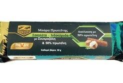 """Εικόνα του """"Prevent Z-Konzept Protein Bar 50% Chocolate Coconut Πρωτεϊνική Μπάρα, με γεύση Ινδοκάρυδο, 1 τεμάχιο"""""""