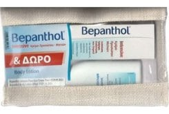 Bepanthol PROMO με Bepanthol Intensive Κρέμα Προσώπου & Ματιών, 50ml & ΔΩΡΟ Bepanthol Γαλάκτωμα Σώματος, 100ml