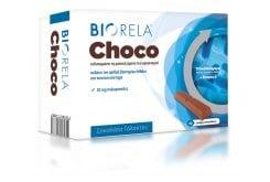 """Εικόνα του """"Biorela Choco Μπάρες Σοκολάτας γάλακτος με Προβιοτικά, 10 τεμάχια"""""""