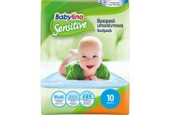 Babylino Sensitive Bedpads Υποσέντονα 90 x 60cm waterproof, 10 + 5 pcs FREE