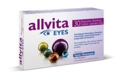 Allvita Eyes Συμπλήρωμα Διατροφής με Βιταμίνες, Ωμέγα 3, Λιπαρά Οξέα & Λυκοπένιο, 30 caps ζελατίνης
