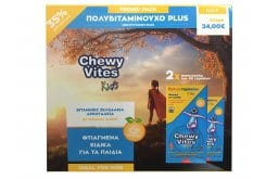 Vican Chewy Vites Jelly Bears Multivitamin Plus PROMO PRACK Πολυβιταμινούχα Ζελεδάκια για Παιδιά όλων των ηλικιών, 2 x 60 gummies