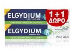 2 Χ Elgydium Phyto (1+1 ΔΩΡΟ) Καθημερινή Οδοντόκρεμα κατά της Πλάκας με γεύση ευκαλύπτου, 2 Χ 75ml