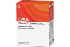 Eviol Vitamin D3 4000IU Συμπλήρωμα Διατροφής για τη Φυσιολογική Λειτουργία των Οστών των Δοντιών και των Μυών 100μg, 60 caps