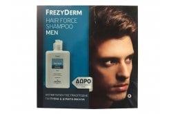 FREZYDERM HAIR FORCE SHAMPOO MEN - ΔΩΡΟ, Επιπλέον Ποσότητα 100ml - Σαμπουάν για Άνδρες, για την αντιμετώπιση της τριχόπτωσης, για Πυκνά & Δυνατά μαλλιά, 200ml + 100ml Δώρο
