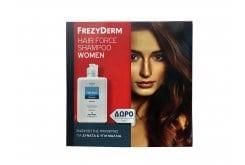 FREZYDERM HAIR FORCE SHAMPOO WOMEN - ΔΩΡΟ, Επιπλέον Ποσότητα 100ml - Σαμπουάν για Γυναίκες, για την Ενίσχυση της τριχοφυΐας, για Δυνατά & Υγιή μαλλιά, 200ml + 100ml Δώρο