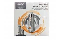 Frezyderm PROMO με Active Block SPF25 Αντιγηραντική Κρέμα Ημέρας με Ενυδατικά Συστατικά & Αντηλιακή Προστασία, 50ml & ΔΩΡΟ Night Force A + E Cream, 10ml & Eye Balm, 5ml