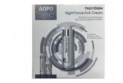 Frezyderm Promo Pack με Night Force A + E Cream Αντιγηραντική Κρέμα Νύχτας, 50ml & ΔΩΡΟ Active Block SPF25, 15ml & Eye Balm ,5ml