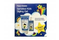 Frezyderm Sensitive Kids Styling Gel Απαλό gel για δυνατό κράτημα, 100ml & ΔΩΡΟ Sensitive Kids Shampoo Boy Εξειδικευμένο Σαμπουάν για αγόρια, 100ml