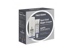 Frezyderm Spot End Night Cream, 50ml & GIFT Spot End Corrective Cream, 15ml