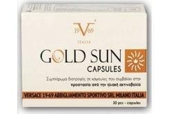 Versace 19V69 Gold Sun Capsules Συμπλήρωμα διατροφής που συμβάλλει στην προστασία από την ηλιακή ακτινοβολία, 30 caps