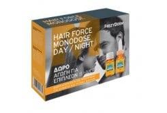 Frezyderm Hair Force Monodose Day / Night Ειδική Αγωγή κατά της Τριχόπτωσης για άνδρες & γυναίκες, 14 x 10 ml & ΔΩΡΟ 8 Αμπούλες ΕΠΙΠΛΕΟΝ ΠΡΟΪΟΝ
