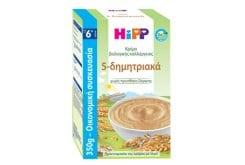 Hipp Κρέμα 5 Δημητριακώναπό τον 6ο μήνα, 350gr