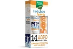 Power Health (1+1 ΔΩΡΟ) με Hydrolytes Sports Αναβράζων Συμπλήρωμα Διατροφής με Ηλεκτρολύτες , 20 eff. tabs & μαζί  Vitamin C 500mg Αναβράζουσα Βιταμίνη C με Γεύση Πορτοκάλι, 20 eff. tabs