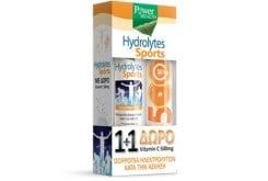 Power Health 1+1 ΔΩΡΟ με Hydrolytes Sports Αναβράζων Συμπλήρωμα Διατροφής με Ηλεκτρολύτες , 20 eff. tabs & μαζί  Vitamin C 500mg Αναβράζουσα Βιταμίνη C με Γεύση Πορτοκάλι, 20 eff. tabs