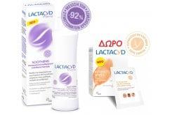 Lactacyd Pharma Soothing Καταπραϋντικό Καθαριστικό της Ευαίσθητης Περιοχής, 250ml & ΔΩΡΟ Intimate Wipes Υγρά Μαντηλάκια Καθαρισμού Ευαίσθητης Περιοχής, 10 τεμάχια
