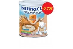 Nutricia Biscuit Cream OFFER PACK -0.70€ from the 6th Month, 300gr