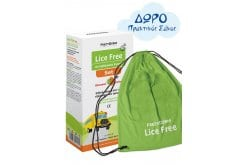Frezyderm Lice Free Anti Lice System Set Ολοκληρωμένη Αντιφθειρική Αγωγή, 2 x 125ml & ΔΩΡΟ Πρακτικός Σάκος, 1 τεμάχιο